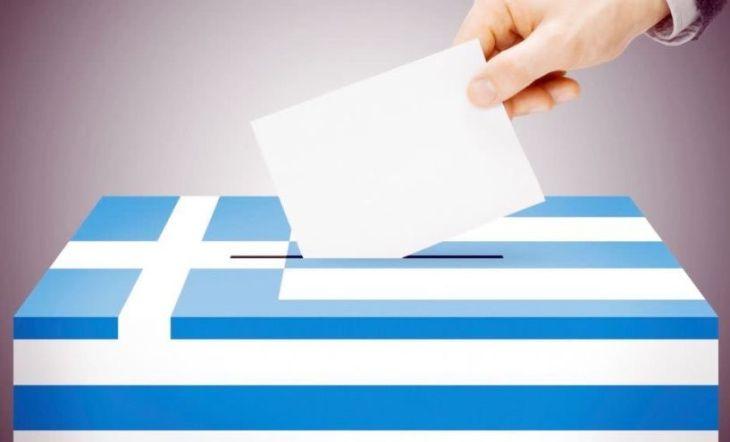 Κάποιοι αναγκάστηκαν να φύγουν από τη χώρα. Πρέπει να μπορούν να ψηφίσουν | tovima.gr