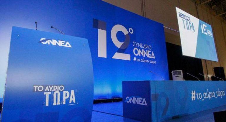 ΟΝΝΕΔ : Παραιτήθηκε η πρόεδρος της τοπικής Πεντέλης | tovima.gr