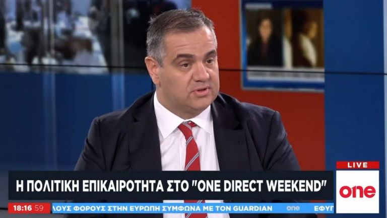 B. Σπανάκης στο One Channel: Ταξική και αντισυνταγματική η θέση του ΣΥΡΙΖΑ για τη ψήφο των απόδημων | tovima.gr