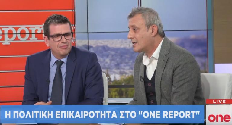 Καιρίδης – Βέττας στο One Channel : Έντονη αντιπαράθεση για την ψήφο των αποδήμων | tovima.gr