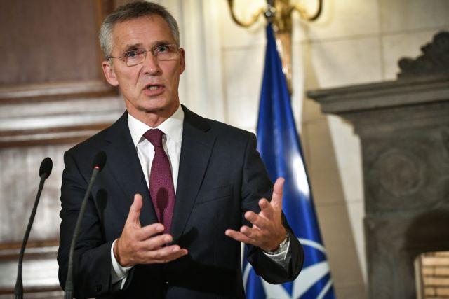 Στόλτενμπεργκ : Η ενότητα της στρατιωτικής συμμαχίας δεν πρέπει να διαρραγεί | tovima.gr