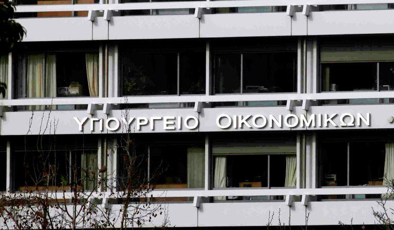 Προσχέδιο προϋπολογισμού : Σύγκλιση κυβέρνησης-θεσμών – Κατατίθεται στην ΕΕ | tovima.gr