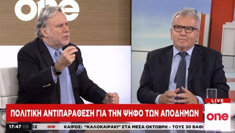 Αντιπαράθεση για την ψήφο των αποδήμων – Γ. Κατρούγκαλος και Χ. Στεφανάδης στο One Channel | tovima.gr