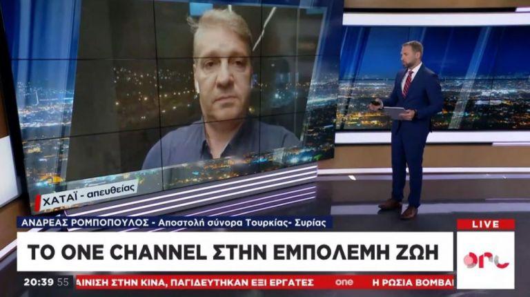 Συρία : «Κλειδί» οι εξελίξεις στο Μανμπίτζ – Το One Channel στα τουρκοσυριακά σύνορα | tovima.gr