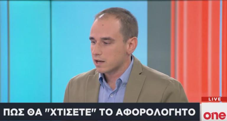 Δείτε πώς θα χτίσετε το αφορολόγητο – Ο φοροτεχνικός Π. Τσουκαλάς αναλύει στο One Channel | tovima.gr