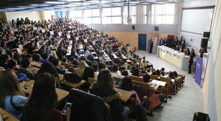 Κρίση στα Πανεπιστήμια | tovima.gr