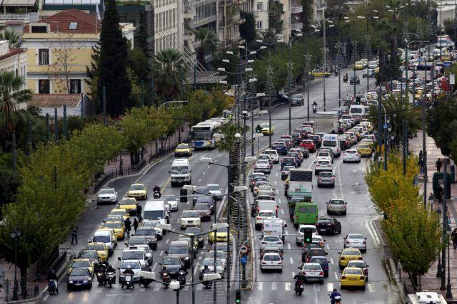 Τέλη κυκλοφορίας : Όλες οι αλλαγές που φέρνει το νέο σύστημα | tovima.gr