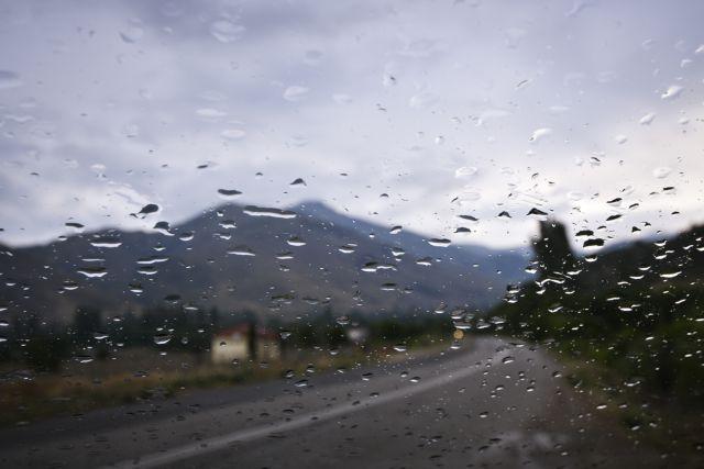 Κακοκαιρία : Βροχές και καταιγίδες   tovima.gr