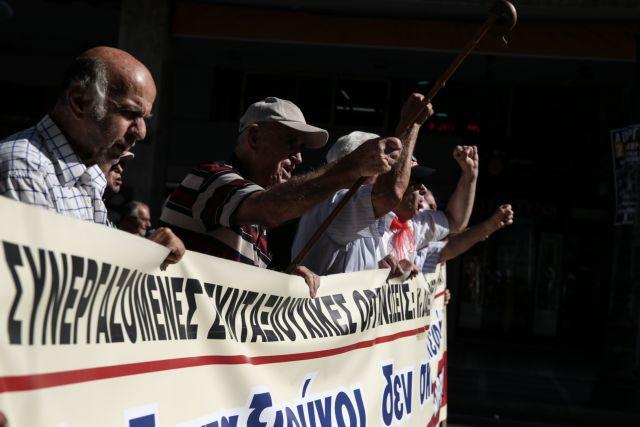 Μηταράκης :  Ανοιχτό παράθυρο για μία επιπλέον σύνταξη στο τέλος του έτους | tovima.gr