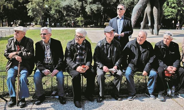 Συνταξιούχοι : Ερχεται νέο κύμα ενστάσεων | tovima.gr
