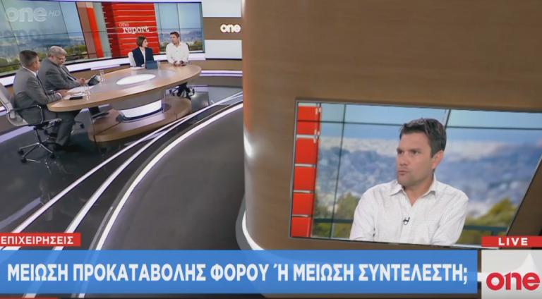 One Channel : Αλαλούμ με τα αναδρομικά – Τι συμβαίνει με την επιδότηση δανείου πρώτης κατοικίας | tovima.gr