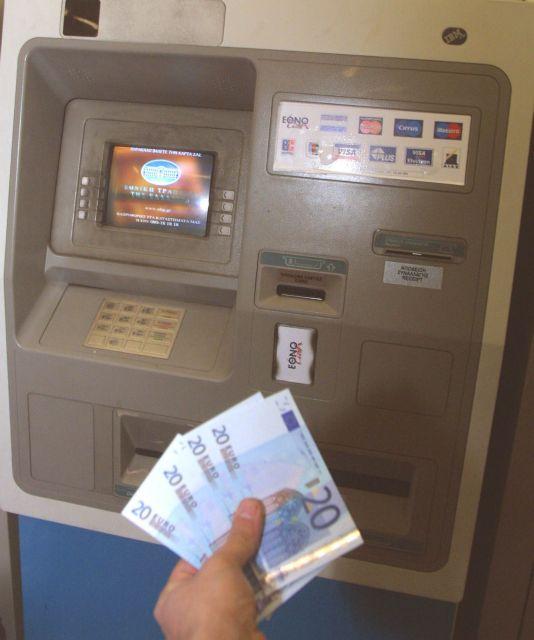 Χρεώσεις τραπεζών : Προειδοποίηση του προέδρου του ΕΒΕΠ Β. Κορκίδη | tovima.gr