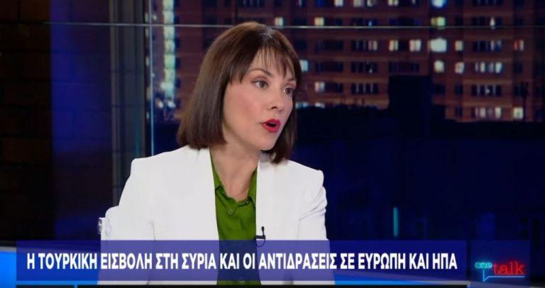 Ν. Γιαννακοπούλου στο One Channel: Το ΚΙΝΑΛ χρειάζεται ξεκάθαρο πολιτικό στίγμα | tovima.gr