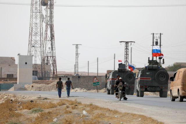 Συρία / Μάνμπιτζ: Ρωσικά στρατεύματα στην ζώνη που κατείχαν οι Αμερικανοί | tovima.gr