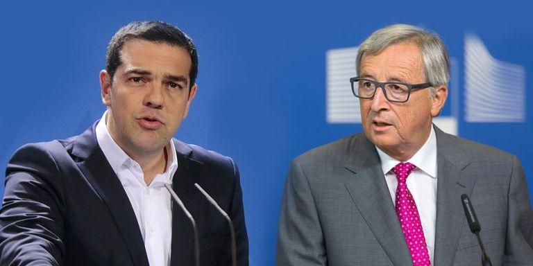 Τσίπρας: Κυρώσεις σε Τουρκία και ένταξη της Β. Μακεδονίας ζήτησε από Γιουνκέρ | tovima.gr