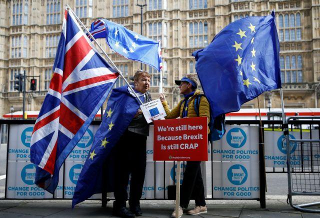 Brexit : Μην περιμένετε συμφωνία απόψε, γράφει το BBC | tovima.gr