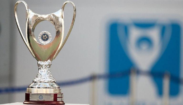 Κύπελλο Ελλάδας : Τα ζευγάρια της 5ης φάσης | tovima.gr