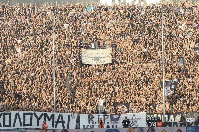 Super League 1 : Κυκλοφορούν τα εισιτήρια του αγώνα ΠΑΟΚ – Λαμία | tovima.gr