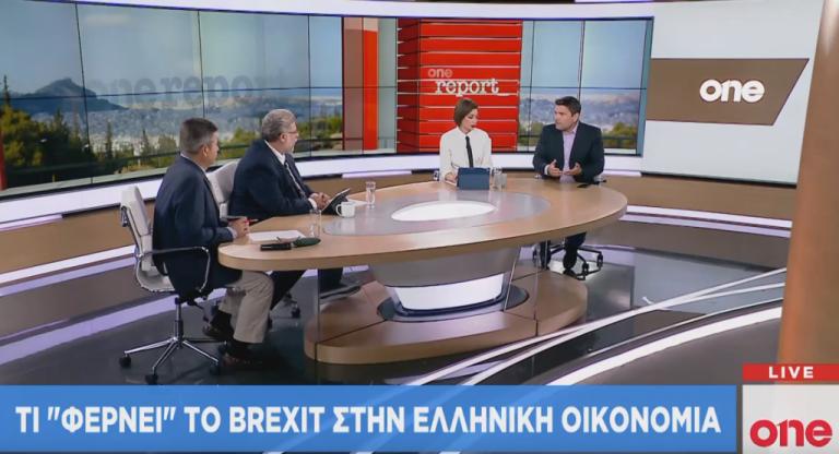 One Channel : Τι φέρνει το Brexit στην ελληνική οικονομία | tovima.gr