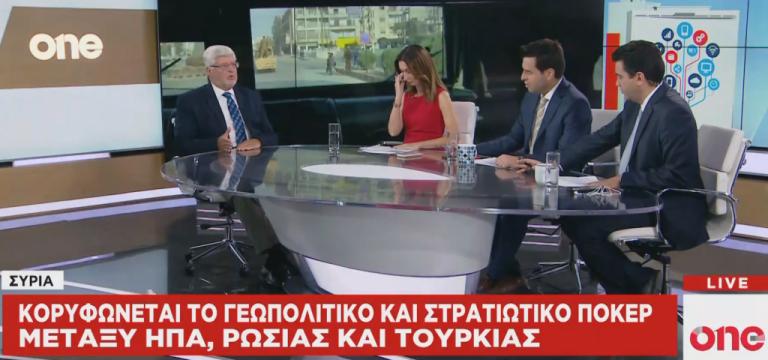 Πρέσβης Μαλλιάς στο One Channel : Θέμα εθνικής ασφάλειας για την Ελλάδα πλέον το προσφυγικό | tovima.gr