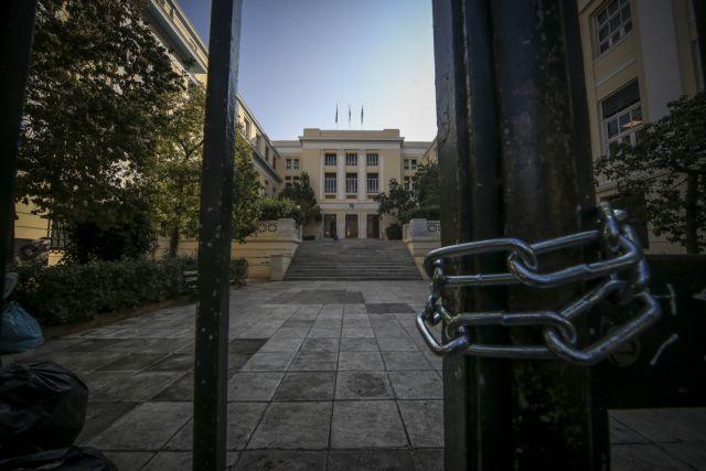 Κατάληψη για το πανεπιστημιακό άσυλο στο  Οικονομικό πανεπιστήμιο | tovima.gr