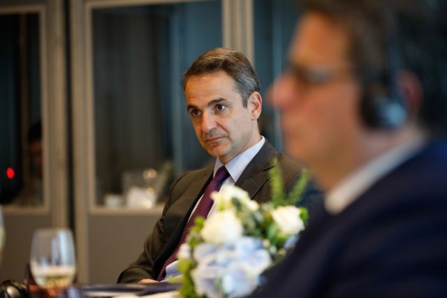 Μητσοτάκης: «Η Ελλάδα δεν είναι πρόβλημα, προτείνει λύσεις» | tovima.gr