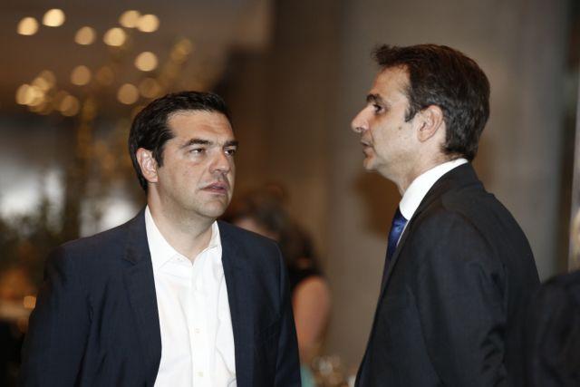 Βρυξέλλες: Μητσοτάκης – Τσίπρας σε άλλους, νέους ρόλους   tovima.gr