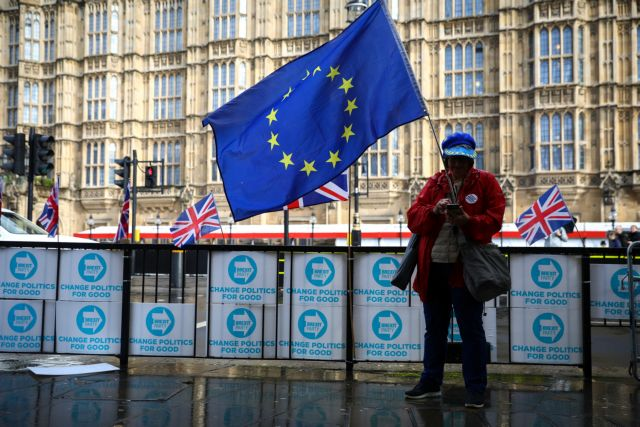 Brexit : Ναι από τους ευρωπαίους ηγέτες στη συμφωνία – Ανακούφιση Γιούνκερ   tovima.gr