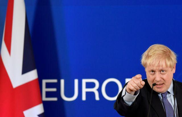 Brexit : Λυπάται η ΕΕ για την αποχώρηση της Βρετανίας | tovima.gr