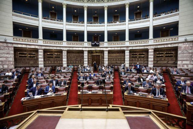 Συνταγματική Αναθεώρηση : Ευρεία συναίνεση για βουλευτική ασυλία και ευθύνη υπουργών   tovima.gr
