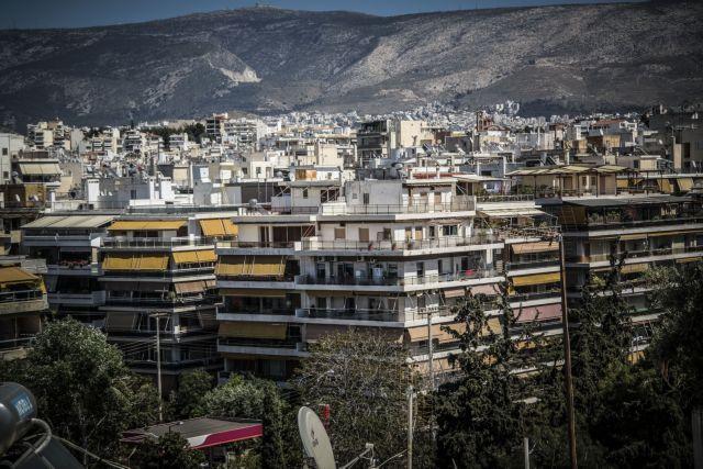 Εφορία : «Παγίδα» με τα τετραγωνικά των σπιτιών | tovima.gr