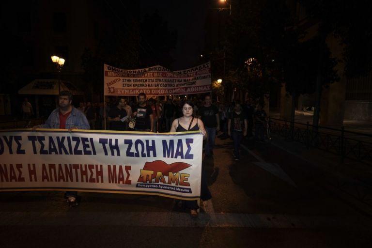Το ΠΑΜΕ διαμαρτύρεται σε Αθήνα και Θεσσαλονίκη κατά του αναπτυξιακού νομοσχεδίου | tovima.gr