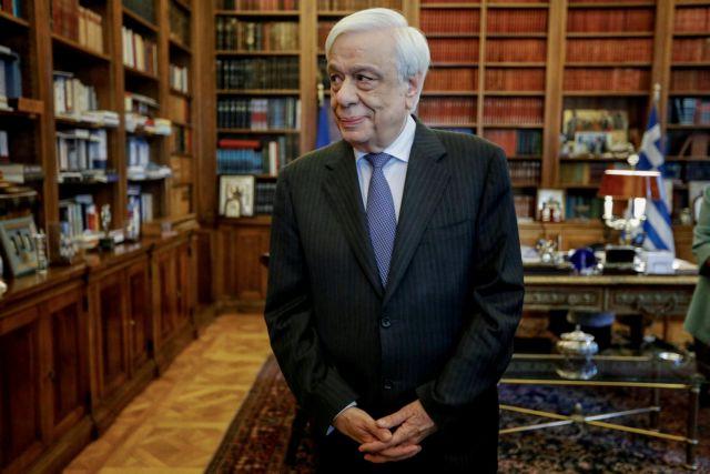 ΠτΔ : Ανάγκη η φιλία και η ειρηνική συνύπαρξη με την Τουρκία | tovima.gr