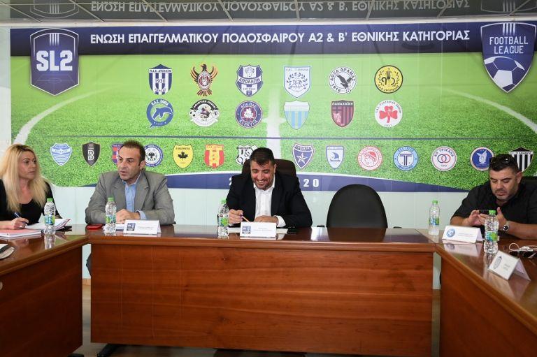 Super League 2: Στις 26-27 Οκτωβρίου η επανέναρξη του πρωταθλήματος   tovima.gr
