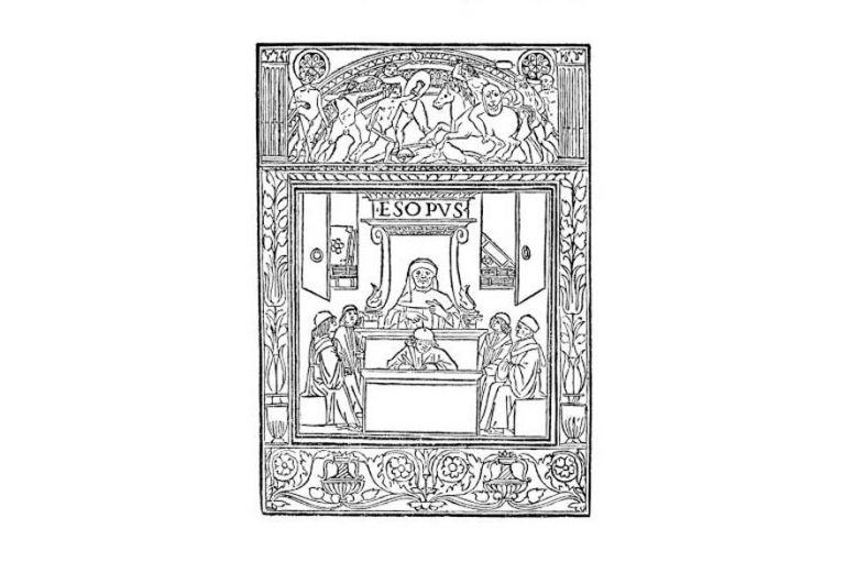 Τα αρχέτυπα ως θεμέλιο της ανώτερης εκπαίδευσης κατά την Αναγέννηση | tovima.gr