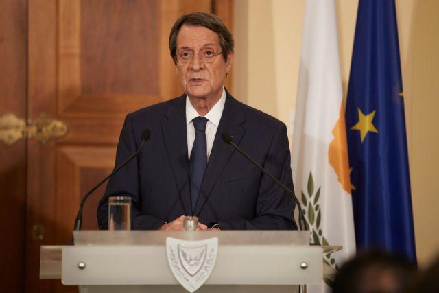 Αναστασιάδης: Υιοθετήθηκαν αποφάσεις που καταδικάζουν τις παραβιάσεις της Τουρκίας | tovima.gr