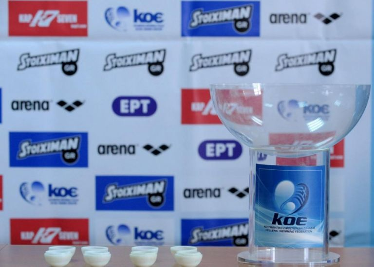 Πόλο : Πότε κληρώνει για το Κύπελλο ανδρών και γυναικών | tovima.gr