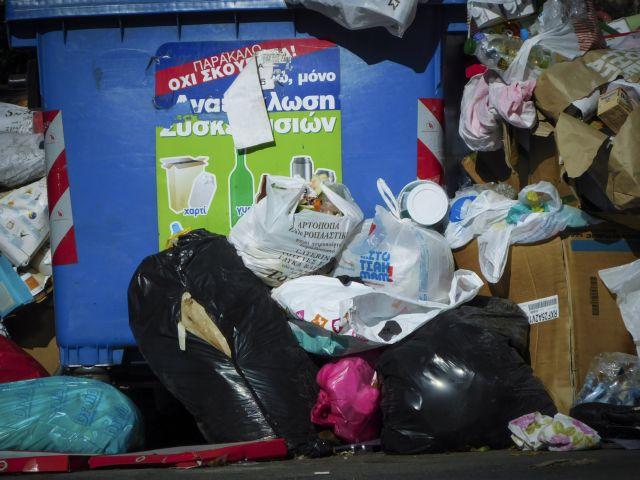 Δήμος Αθηναίων : Μην κατεβάζετε σκουπίδια στους δρόμους το Σαββατοκύριακο | tovima.gr