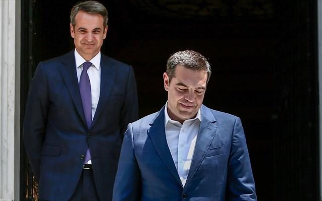 Κρας τεστ : Από το… παλκοσένικο του ΣΥΡΙΖΑ στον ρεαλισμό της ΝΔ | tovima.gr