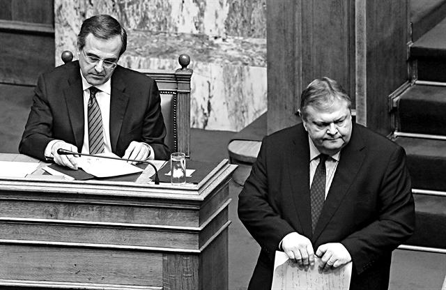 Τι θα είχε συμβεί αν ο ΣΥΡΙΖΑ δεν είχε κερδίσει | tovima.gr