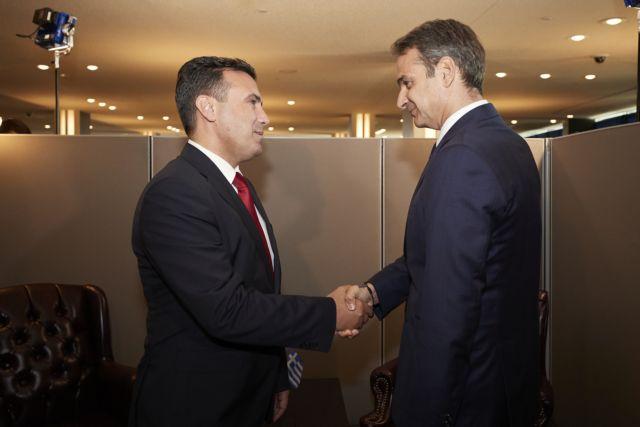 «Στηρίζουμε την ευρωπαϊκή προοπτική των Δυτ. Βαλκανίων» επισημαίνει η Ελλάδα | tovima.gr