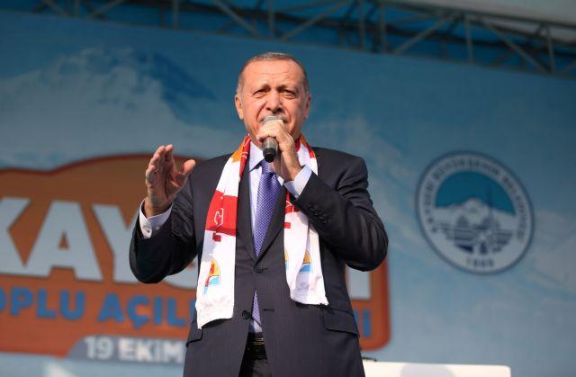 Ερντογάν: Όπως έμαθαν στην Κύπρο τι εστί Τουρκία, θα το μάθουν ξανά | tovima.gr
