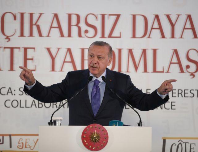Ερντογάν : Αν δεν υποχωρήσουν οι Κούρδοι θα τους «συντρίψουμε» | tovima.gr