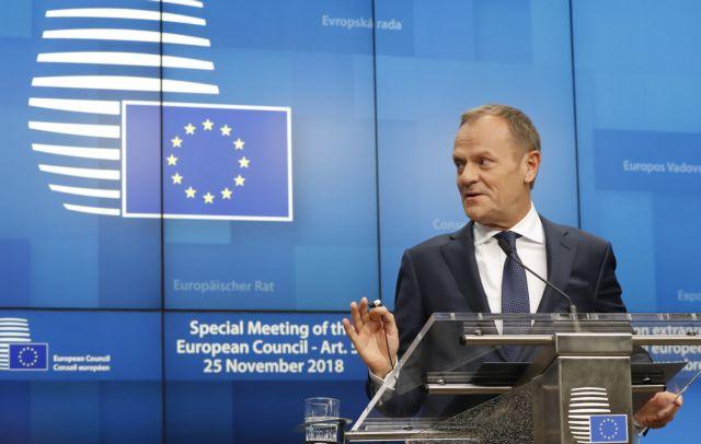 Έλαβε το αίτημα του Λονδίνου για νέα αναβολή στο Brexit ο Τουσκ | tovima.gr