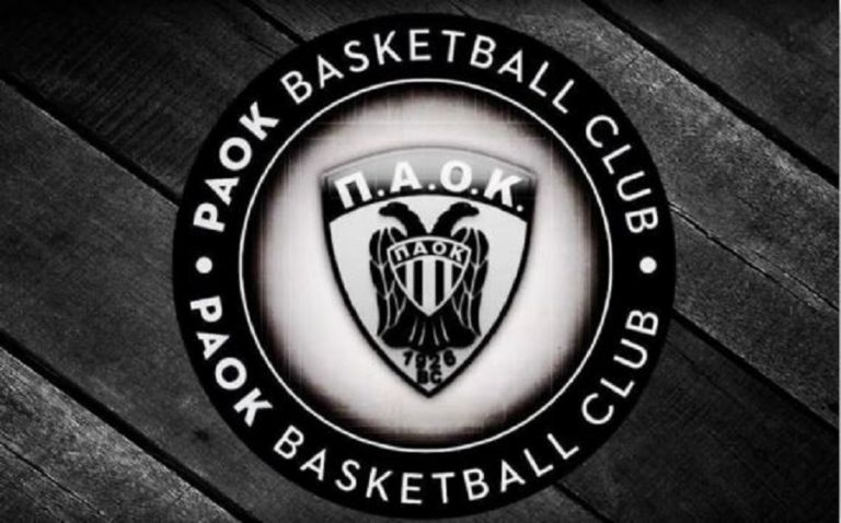 ΚΑΕ ΠΑΟΚ: «Οι διαιτητές επιδιώκουν να είναι οι πρωταγωνιστές» | tovima.gr