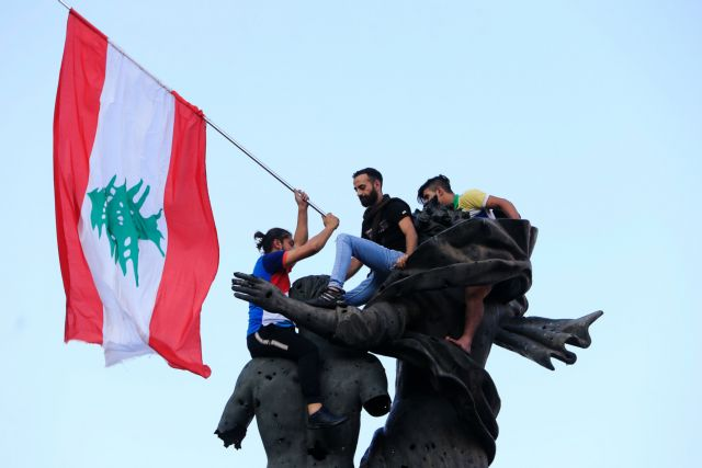 Λίβανος : Αποκλιμάκωση εντάσεων μέσω των μεταρρυθμίσεων | tovima.gr