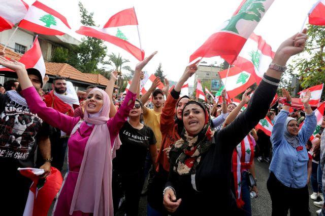 Λίβανος : Ναι από τα κόμματα στα μέτρα προκειμένου να αποφευχθεί η οικονομική κρίση | tovima.gr