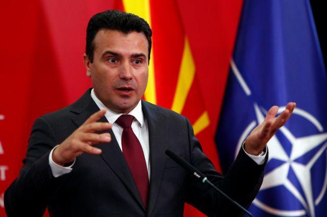 Β. Μακεδονία : Οι πρόωρες εκλογές φέρνουν και σύσκεψη πολιτικών αρχηγών | tovima.gr