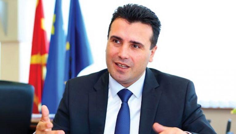 Βόρεια Μακεδονία: Ο Ζάεφ ανακοίνωσε πρόωρες εκλογές στις 12 Απριλίου 2020 | tovima.gr