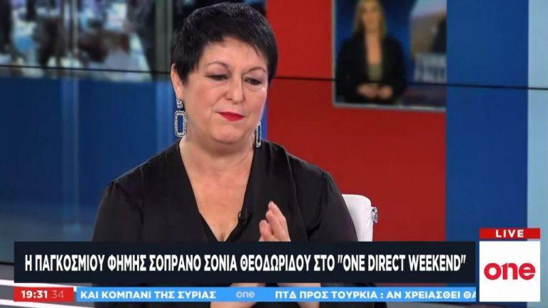 Η διεθνούς φήμης σοπράνο Σόνια Θεοδωρίδου στο One Channel | tovima.gr